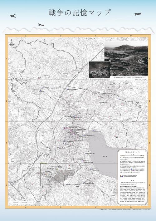 戦争の記憶マップの写真