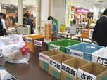 スーパー店頭でのレジ袋削減運動