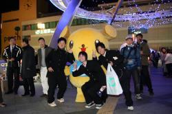 土浦ウインターフェスティバル2011