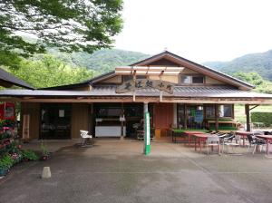画像:小町の館 農産物直売所