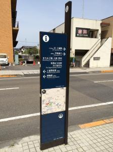 画像:歩行者系誘導サイン1