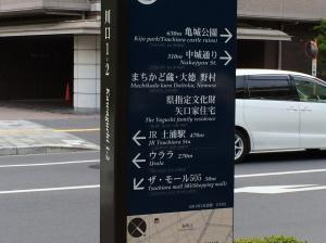 画像:歩行者系誘導サイン2