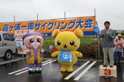 画像:霞ヶ浦一周サイクリング大会1(2014年)