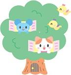 『新治児童館木イラスト』の画像