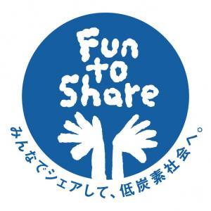 『Fun to Share logo』の画像