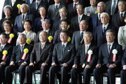 『民間自治功労者表彰式』の画像