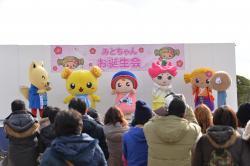 『みとちゃんお誕生会2』の画像