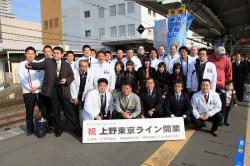 『上野東京ライン2』の画像