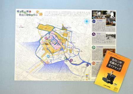 『第36回特別展史跡めぐりマップ』の画像