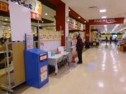 小型家電回収ボックス(カスミピアタウン店)