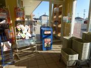 小型家電回収ボックス(カスミ並木店)