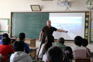 国際理解教室(トルコ)