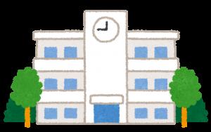 『学校・校舎』の画像