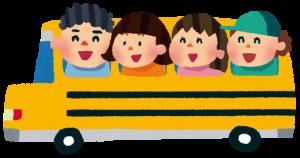『通学バス』の画像