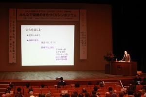 H27基調講演の様子(野中勝利先生)