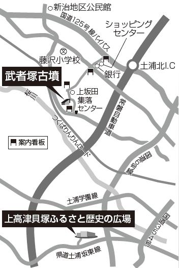武者塚古墳案内図