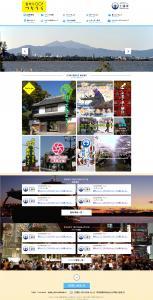『土浦市シティプロモーションサイト「意外と○○!つちうら」』の画像