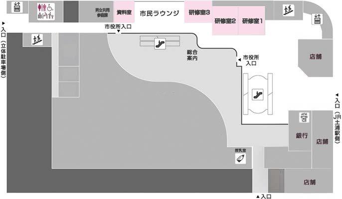 『ウララビル2階平面図』の画像