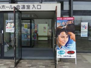 『H26 名画鑑賞会』の画像