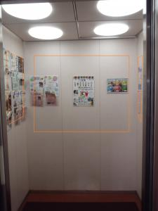 『亀城プラザエレベーター』の画像