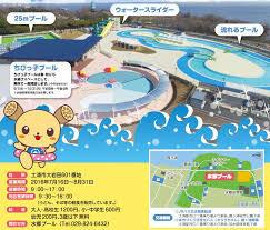 『H28水郷プール』の画像