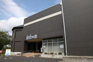 『表彰式会場(霞浦の湯)』の画像