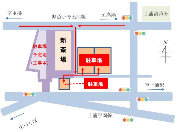 『新市営斎場臨時駐車場』の画像