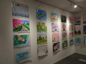 『H28年度「市の木・花・鳥」絵画作品コンクール 全体展1』の画像