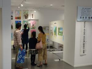 『H28年度「市の木・花・鳥」絵画作品コンクール 全体展3』の画像