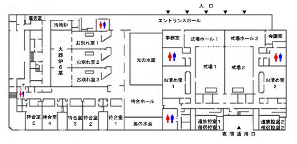 新斎場平面図