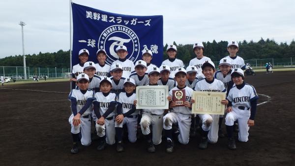 『H28野球市長杯(美野里スラッガーズ)』の画像