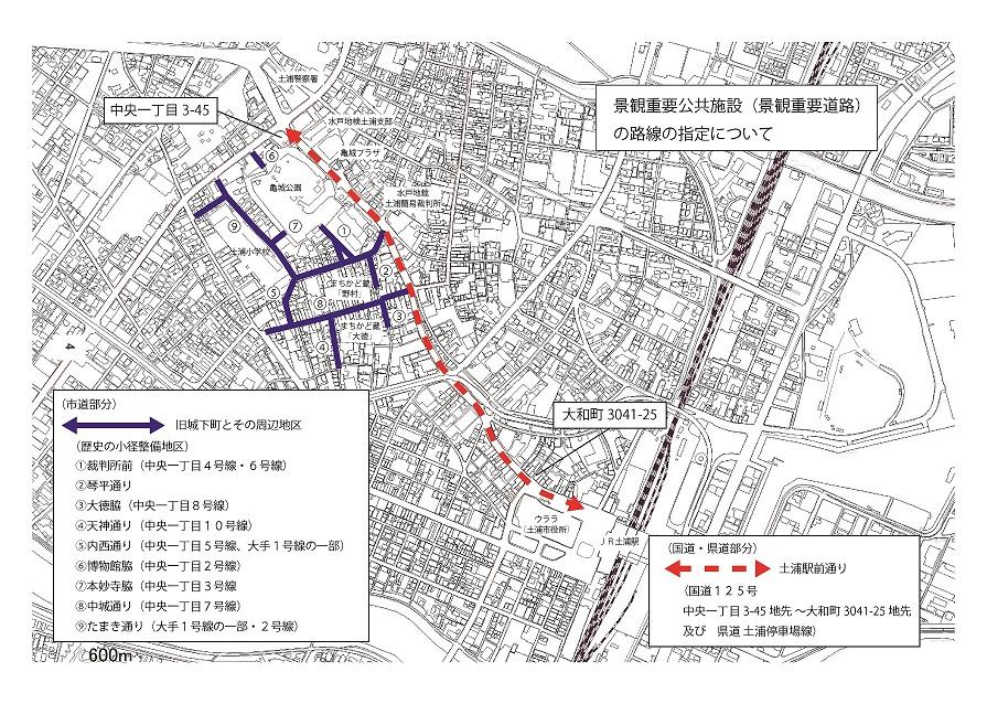 景観重要公共施設路線図