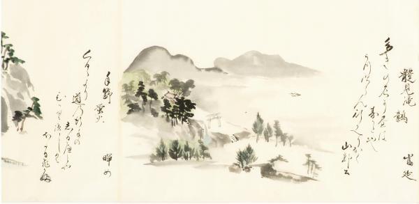 『「土浦十二景画巻」(個人所蔵、当館寄託)』の画像