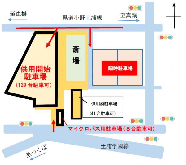 『『『市営斎場駐車場概要図』の画像』の画像』の画像