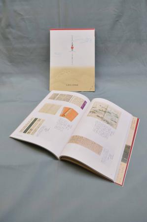 『第38回特別展図録写真』の画像