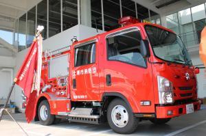庁 総務 省 消防