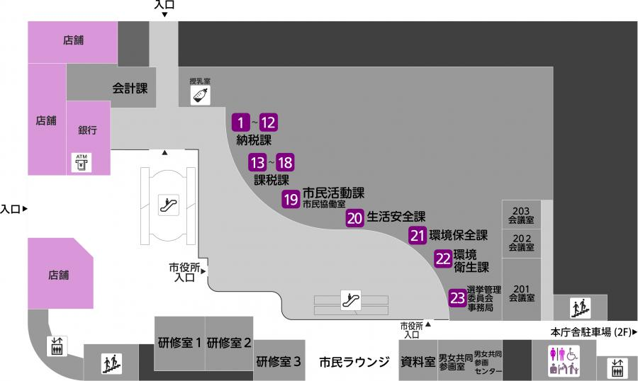 『本庁舎2F(H29)』の画像