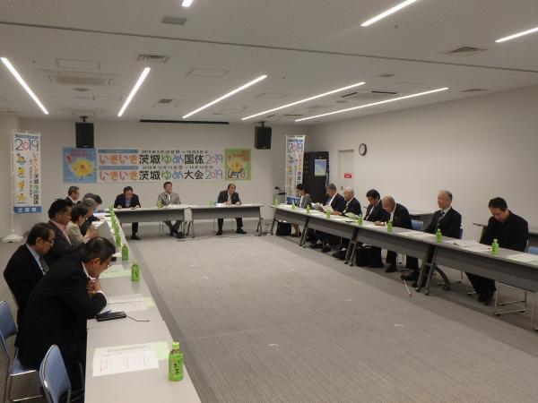 『第3回常任委員会』の画像