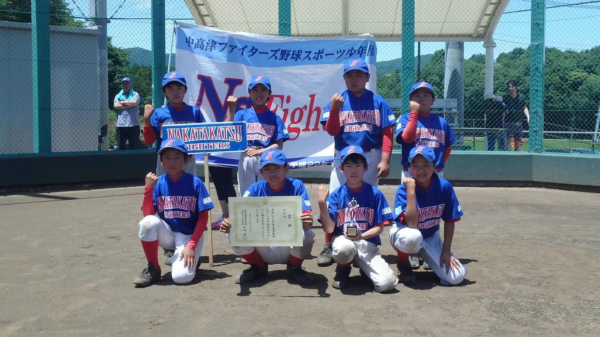 『H29野球スポ少春季大会 中高津ファイターズ』の画像
