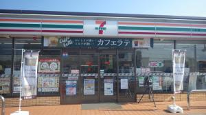 『菅谷2』の画像