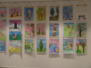『H29年度「市の木・花・鳥」絵画作品コンクール 全体展2』の画像