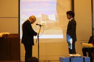 『【公共】表彰式』の画像