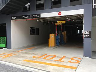 『『駐車場1』の画像』の画像