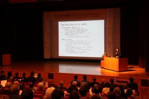 『平成28年度「みんなで協働のまちづくりシンポジウム」基調講演の様子』の画像