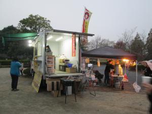 『H29点灯式キッチンカー(1)』の画像