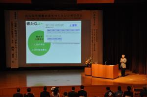 『平成29年度「みんなで協働のまちづくりシンポジウム」基調講演の様子』の画像
