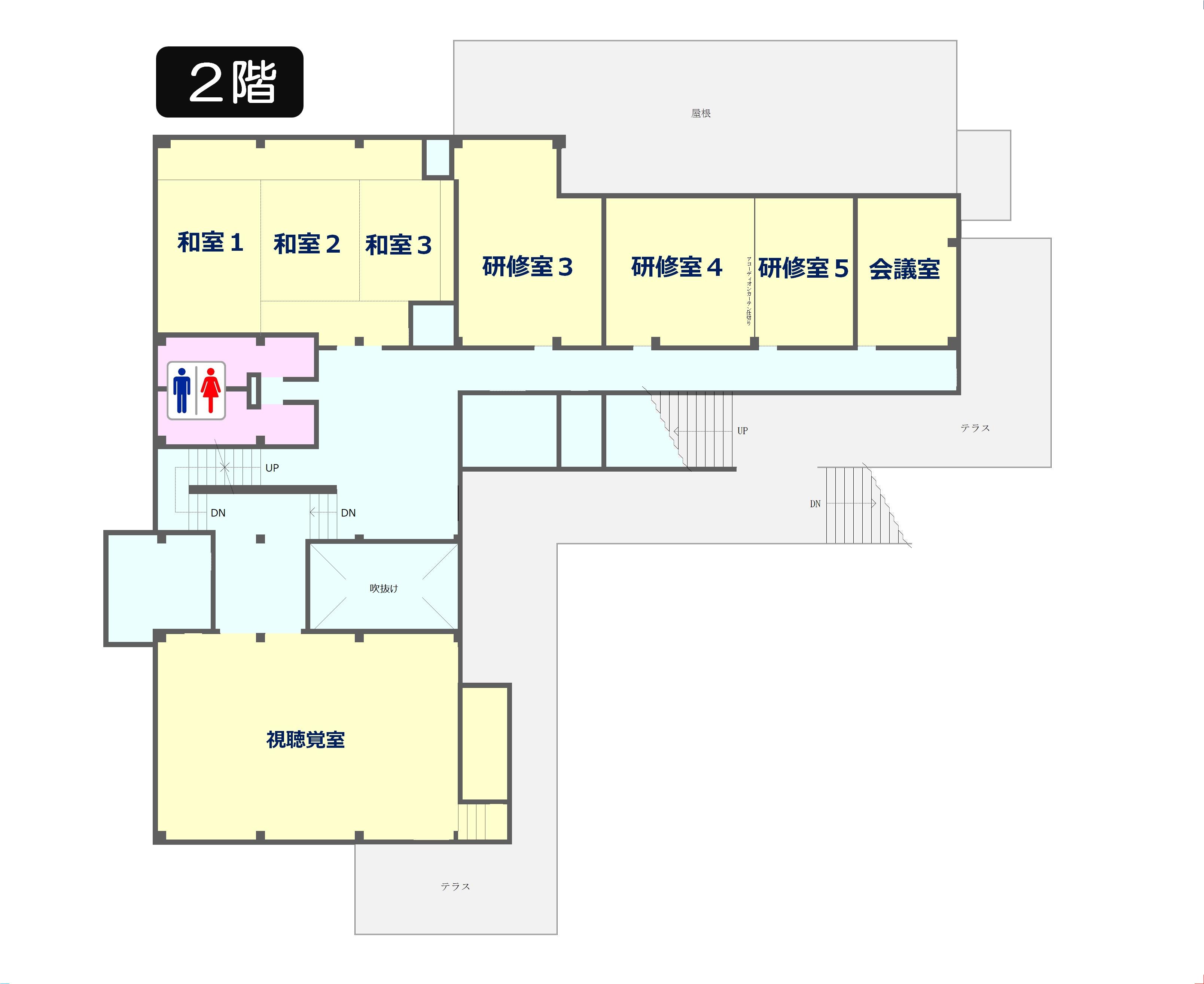 『『『新2階』の画像』の画像』の画像