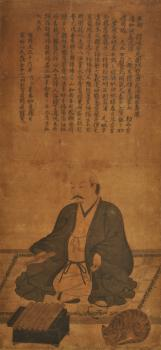 『小田氏治肖像』の画像