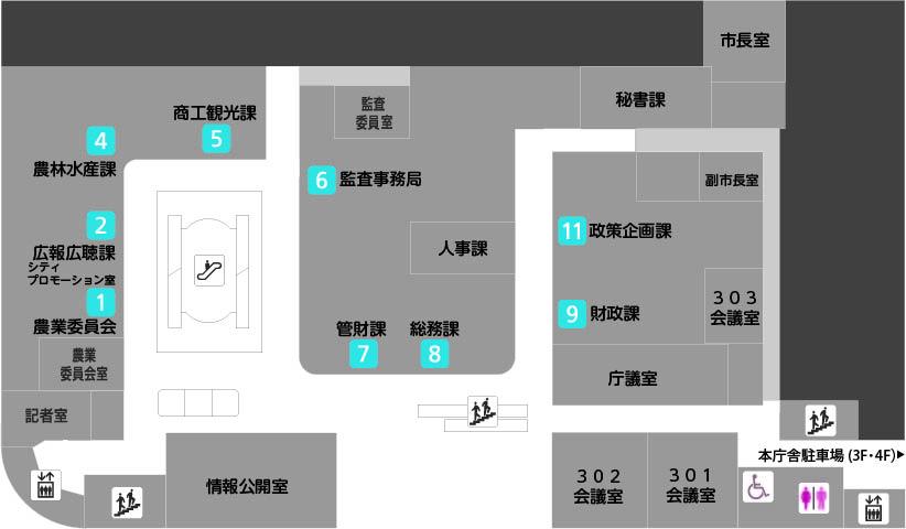 『本庁舎3階30』の画像