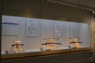 『平成30年度 国宝公開展示風景(2)』の画像
